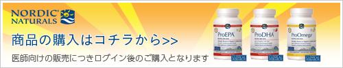 株式会社Bヘルシーページメインイメージ
